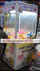 Arcade claw machine & toy crane machines supplier