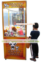 coin claw vending game machine supplier in south of China